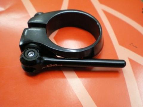 Bicibikemania - cierre abrazadera sillin Intox 34,9mm reducida - bicicletas Bikemania La Felguera Asturias